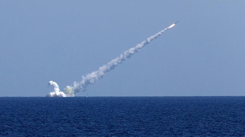 «Поддерживать стратегический паритет»: в Минобороны назвали сроки принятия «Циркона» на вооружение
