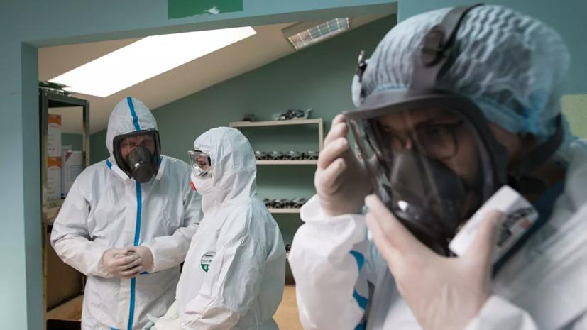 В России за сутки скончались 98 человек с коронавирусом