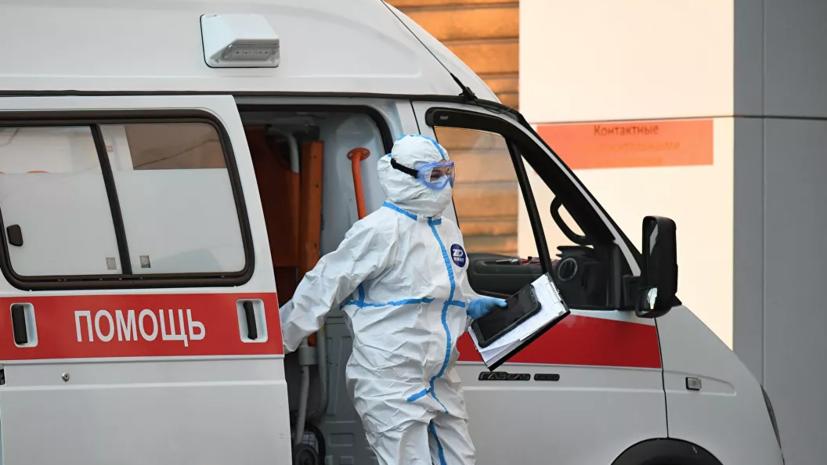 В России выявлено 10 699 новых случаев коронавируса