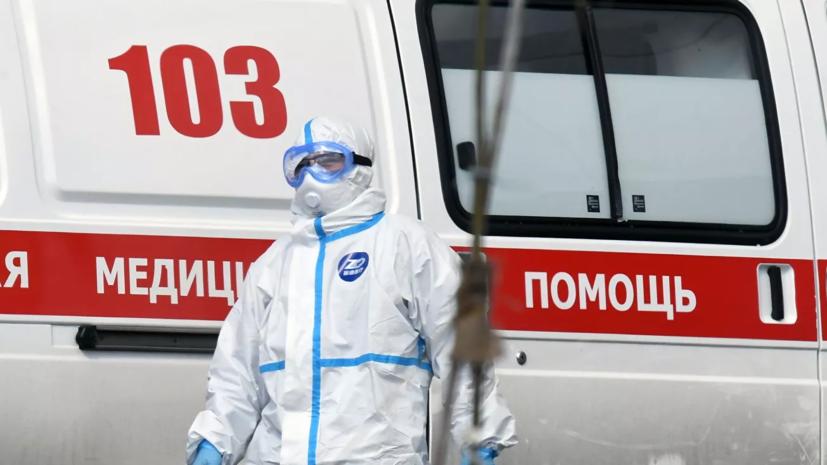 В Москве вылечились от коронавируса ещё 1032 пациента