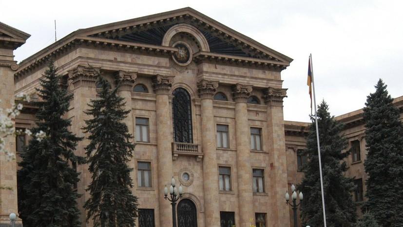 В парламенте Армении произошла потасовка