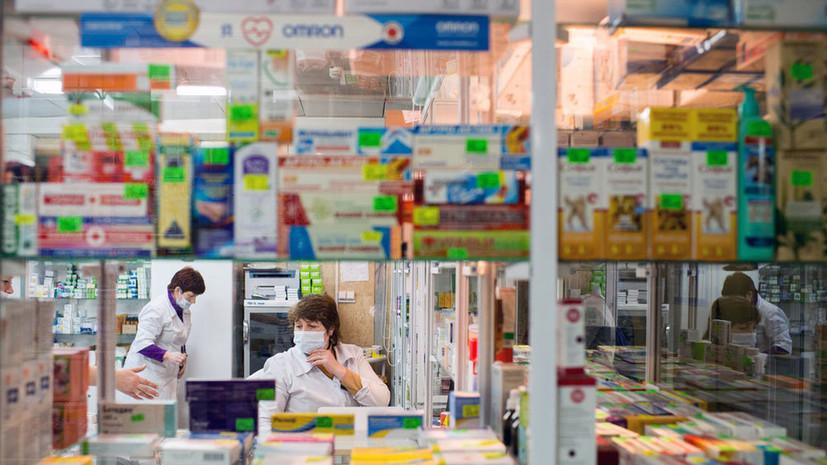 Названы самые продаваемые группы препаратов в России в марте