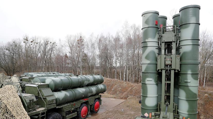 В Турции заявили о частичном введении в эксплуатацию систем С-400