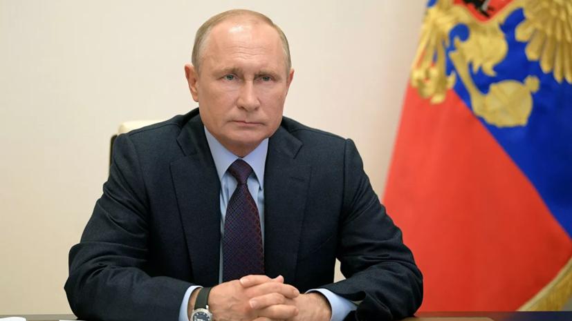 Путин назвал бредом попытки обвинить СССР в развязывании войны