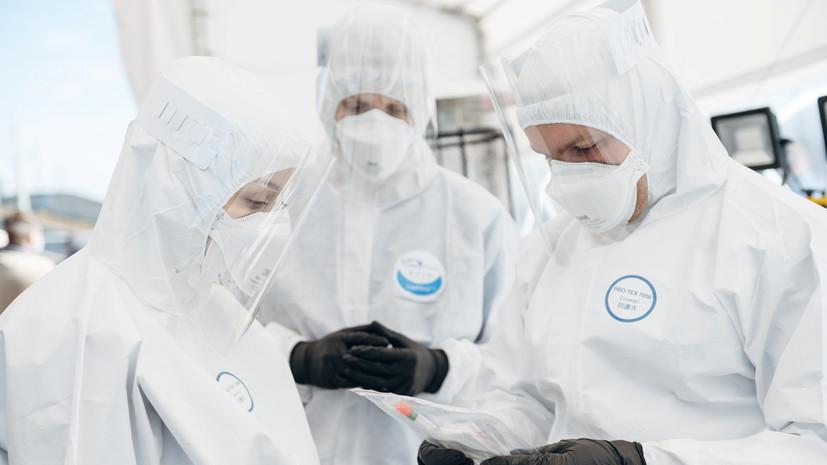 Число выявленных случаев коронавируса в Польше превысило 15 тысяч