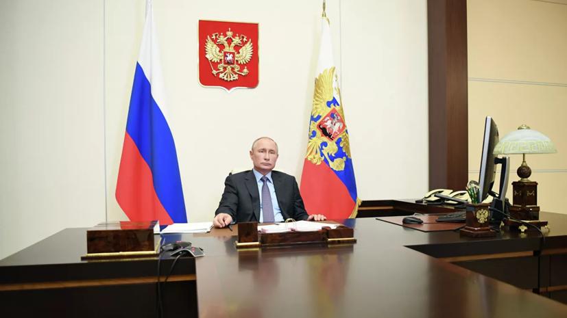 Путин направил послания Макрону, Трампу и Джонсону в честь Дня Победы