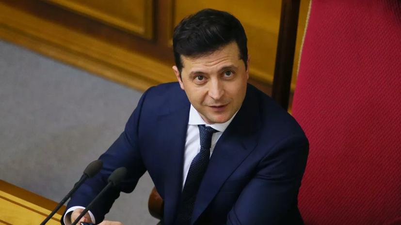 Зеленский оценил временный отзыв посла Грузией