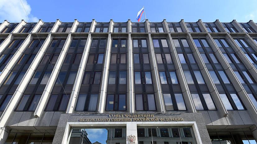 В Совфеде прокомментировали возможность переноса ЕГЭ на август