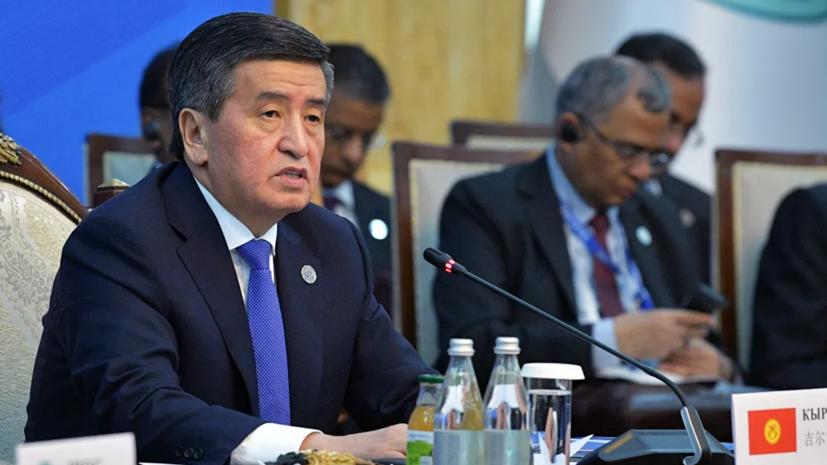 Президент Киргизии поблагодарил Путина за помощь в борьбе с коронавирусом