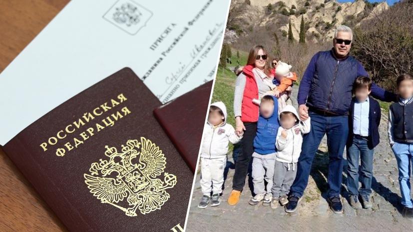 «Оказался в бюрократическом тупике»: у проживающего в РФ уроженца Сирии не принимают документы на гражданство