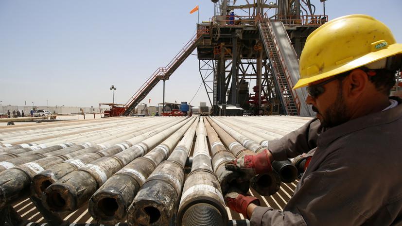 Трамп и саудовский король обсудили стабильность на энергетических рынках