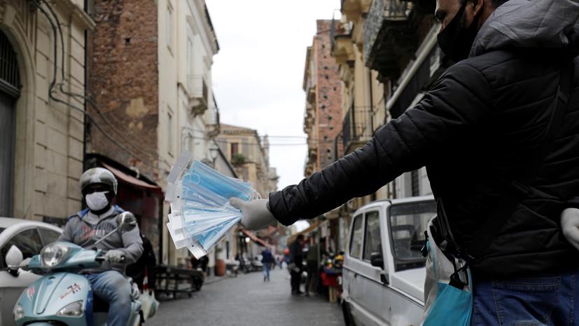 В Италии за сутки скончались 243 человека с коронавирусом