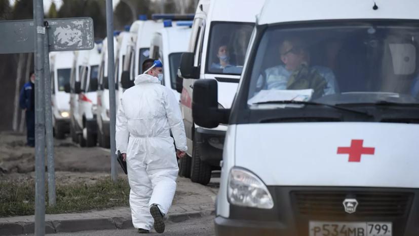 В России за сутки выявили 10 817 случаев заражения коронавирусом