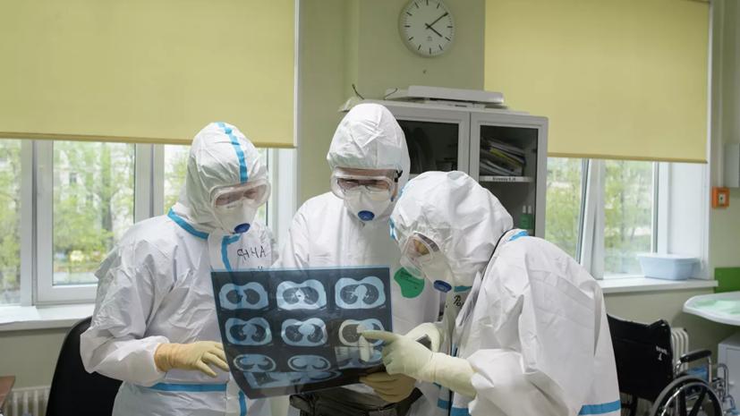 Число случаев коронавируса в Москве превысило 100 тысяч