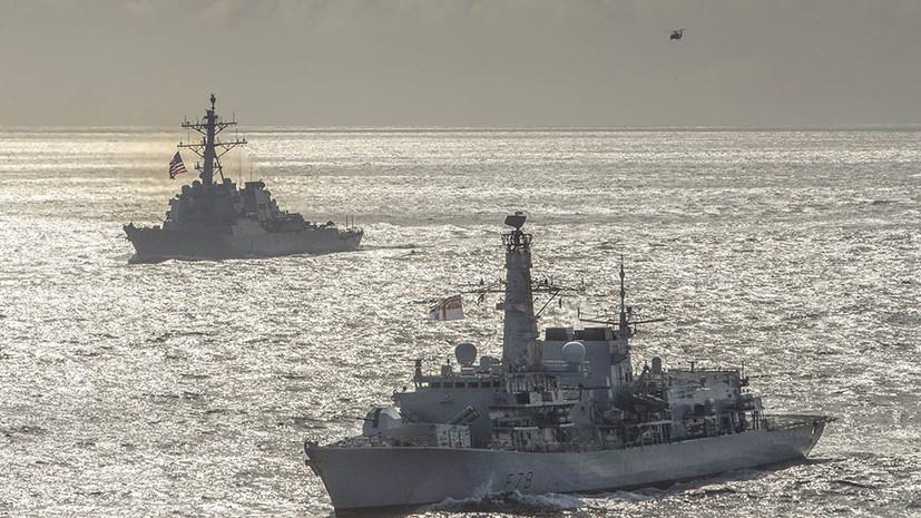 «Претензии на Арктический регион подкрепляются подобными демонстрациями»: группа кораблей НАТО покинула Баренцево море