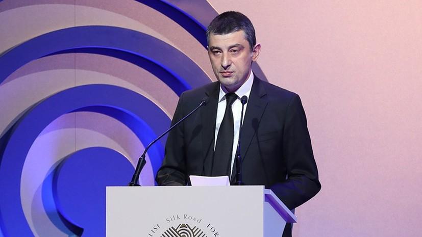 Премьер Грузии прокомментировал отзыв посла из Киева для консультаций