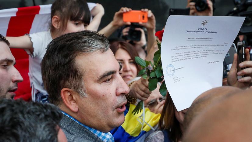 Зеленский рассказал об ожиданиях результатов работы Саакашвили
