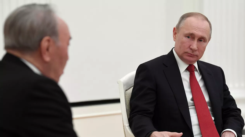 Путин и Назарбаев обсудили ситуацию с коронавирусом