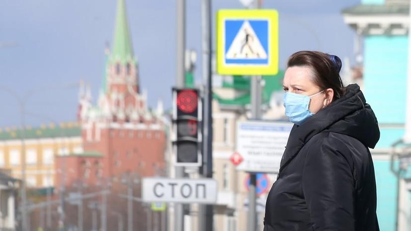 Власти Москвы рассказали, когда ношение масок и перчаток обязательно