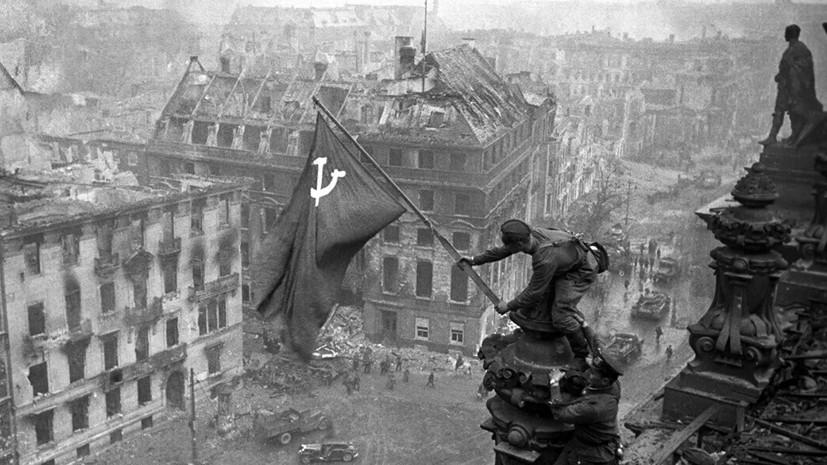 В Facebook объяснили удаление фото с красным знаменем над Рейхстагом