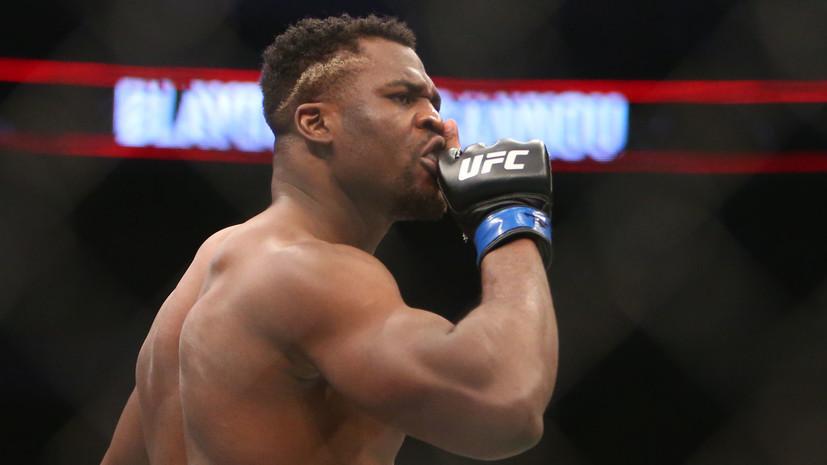 Нганну вышел на четвёртое место по числу нокаутов в истории UFC