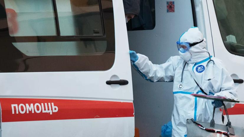 В России за сутки скончались 88 человек с коронавирусом