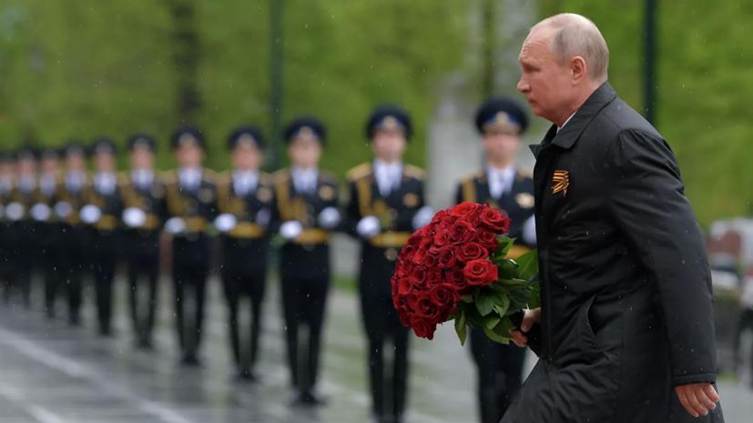 Путин: память о победе в Великой Отечественной войне останется навечно