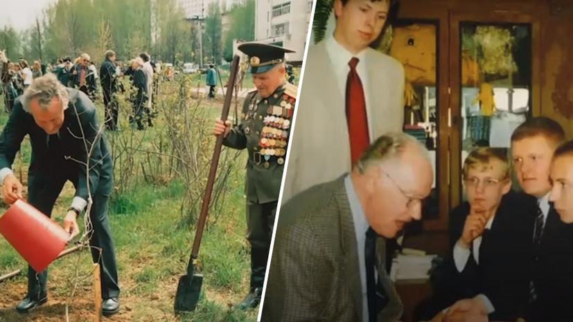 «Это вторая Родина»: бывшие немецкие военнопленные о жизни в СССР, советских докторах и любви к России