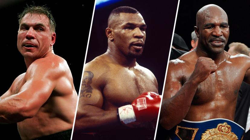 Старая гвардия: почему Тайсону, Холифилду и Маскаеву лучше не возобновлять боксёрскую карьеру