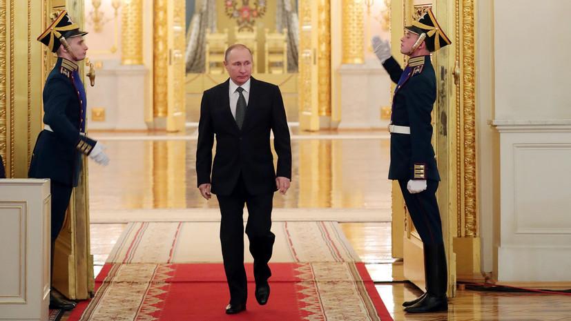 «Посвятить себя развитию страны»: Путин назвал патриотизм национальной идеей России