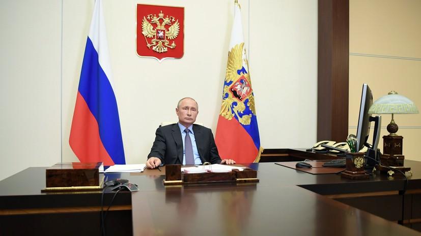 «Запланировано совещание»: 11 мая Путин обсудит ситуацию с COVID-19 в России