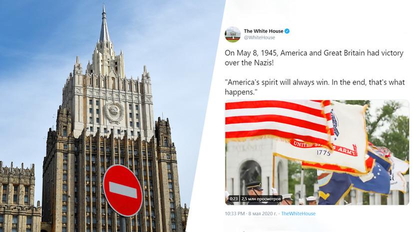 «Факты истории нельзя игнорировать»: МИД РФ осудил заявление Белого дома о «победе США и Британии» над нацизмом
