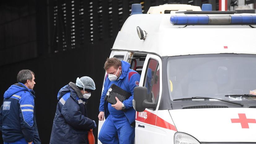 Число жертв пожара в хосписе в Красногорске возросло до девяти
