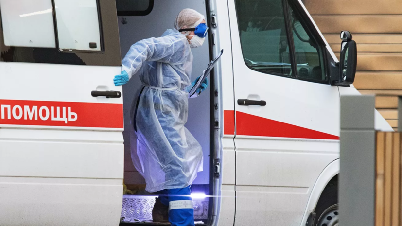 В России за сутки выявили 11 656 случаев заболевания коронавирусом