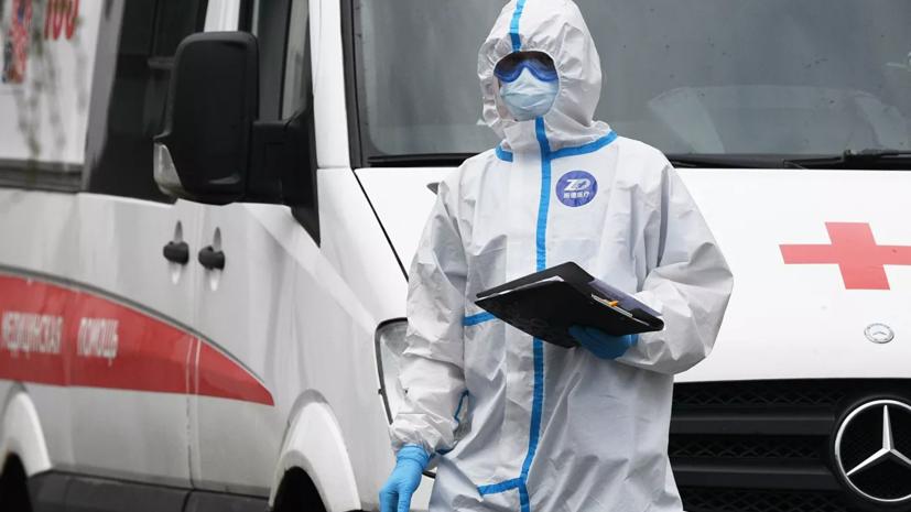 В России за сутки скончались 94 пациента с коронавирусом
