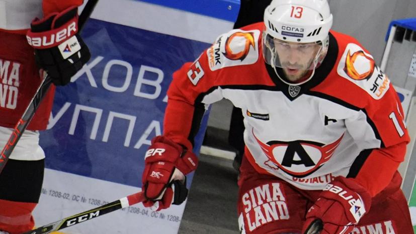 Источник: Дацюк продолжит карьеру и подпишет новый контракт с «Автомобилистом»