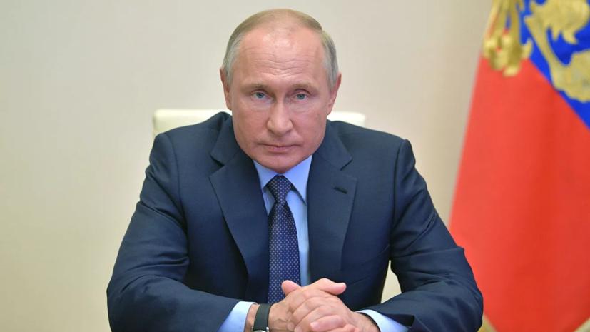 Путин поручил представить национальный план восстановления экономики