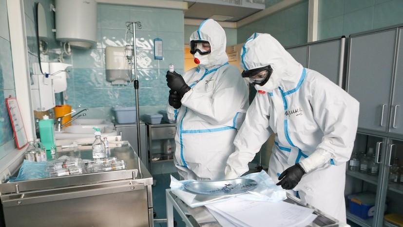 Более 221 тыс. за всё время: в России выявили 11 656 новых случаев COVID-19