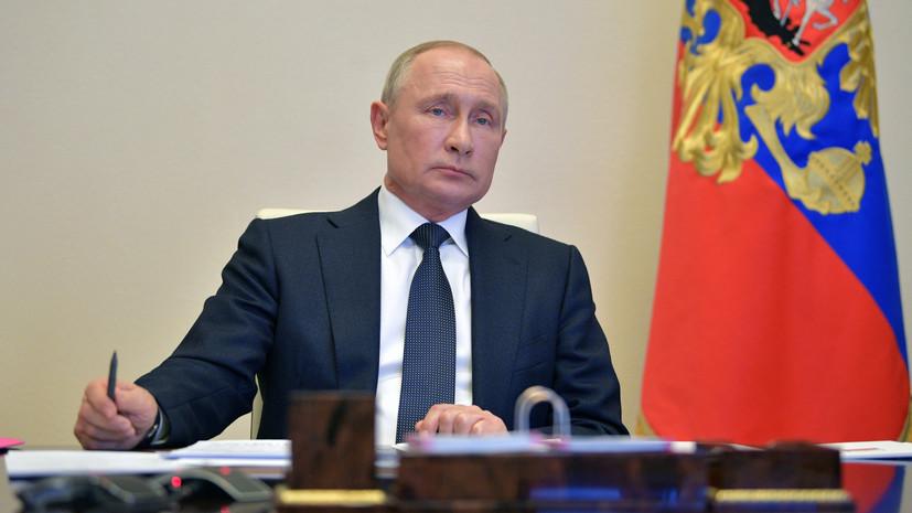 Путин заявил о новом пакете мер поддержки граждан и экономики