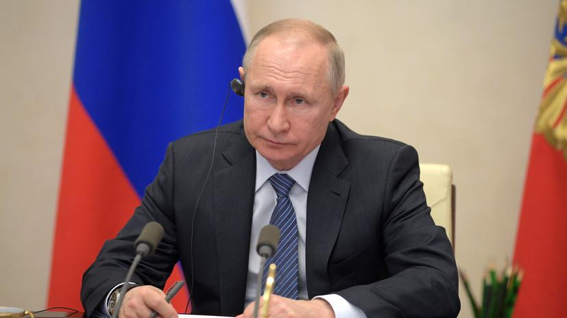 Путин назвал меры поддержки семей с детьми