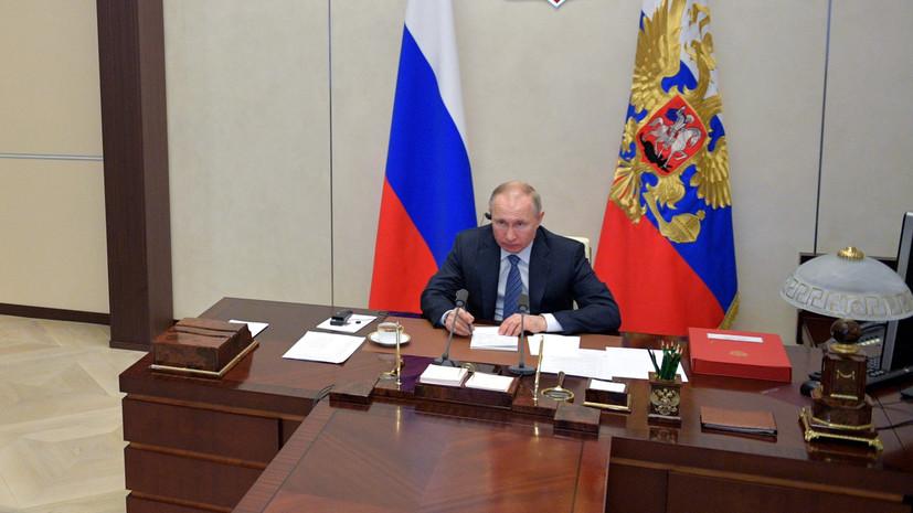 Путин заявил о продлении запрета на массовые мероприятия