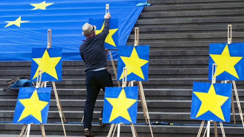 «Ситуация беспрецедентная»: к чему может привести конфликт между Еврокомиссией и Германией