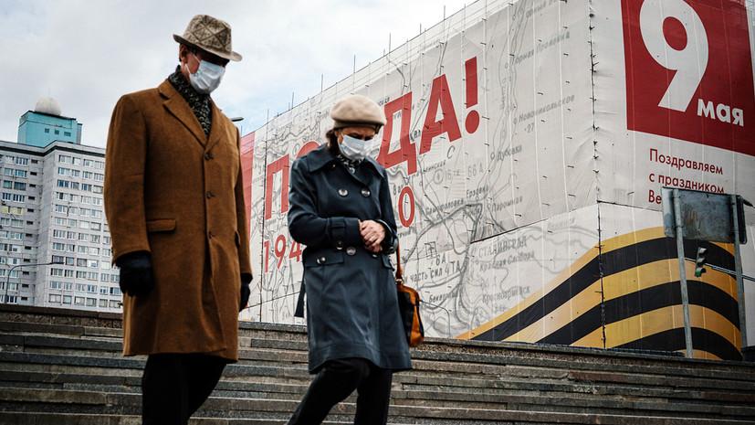 Средства защиты: в Москве и Подмосковье вступил в силу масочный режим