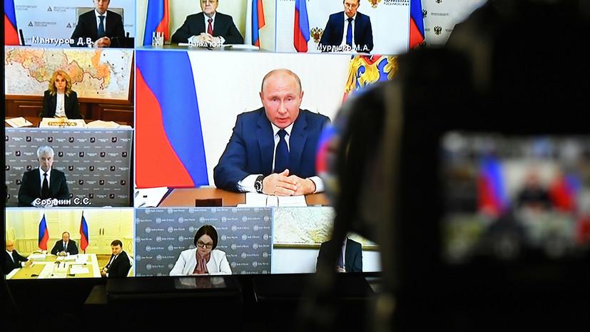 Путин анонсировал новый пакет мер поддержки бизнеса и населения