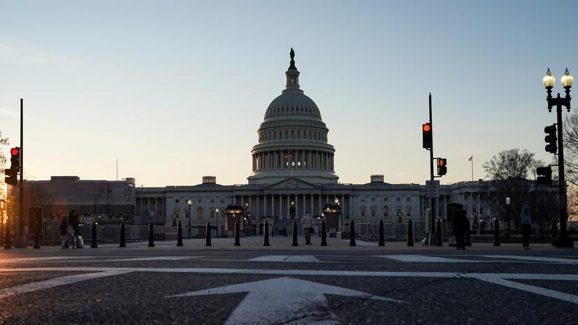 «Держать в разряде угроз»: в США предложили ввести санкции против России за «нарушение прав человека»