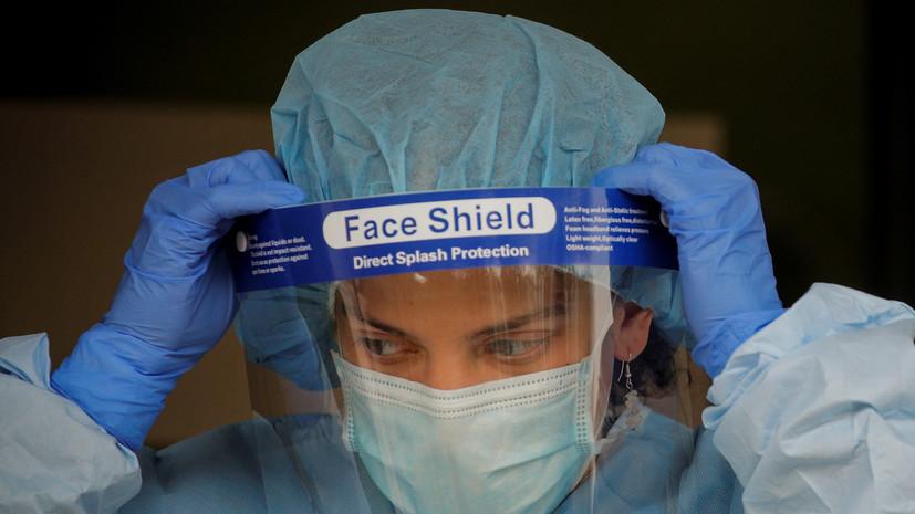 В ВОЗ назвали Америку центром пандемии коронавируса