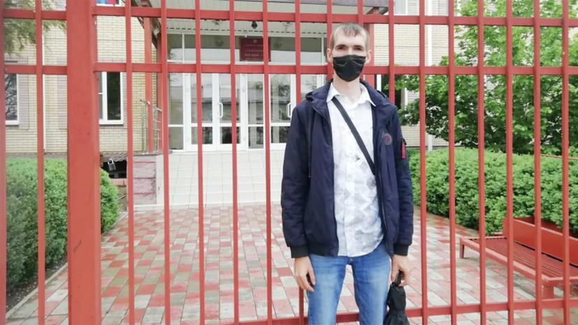 Лекарство в законе: суд вернул права жителю Ставрополья, которого их лишили из-за антидепрессанта