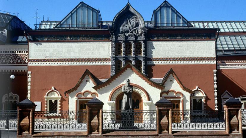 В Третьяковской галерее рассказали о сроках планируемого открытия