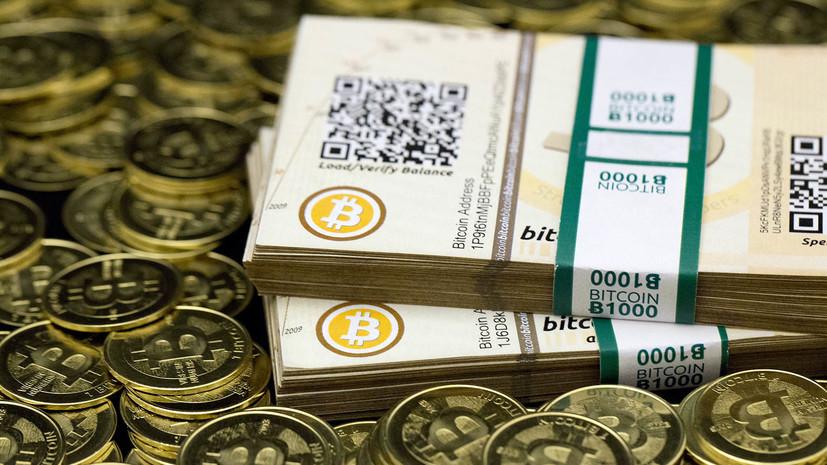 Снижение выгоды: как новые правила добычи биткоина могут повлиять на рынок криптовалют