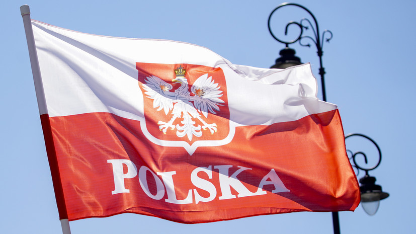 В стратегии нацбезопасности Польши политику России назвали угрозой
